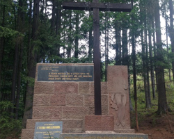 Pomník 3. úderné roty generála Luži , Skalička